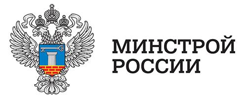 Минстрой России обсудил развитие туристской инфраструктуры на Форуме регионов России