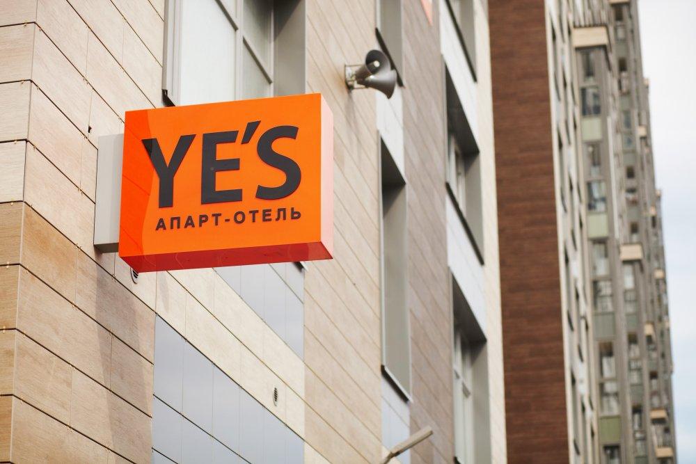 В Москве выбрали лучшую УК, управляющую сервисными апартаментами