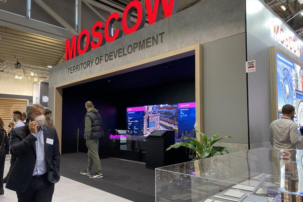 В Москве вводят почти 10 млн кв. метров недвижимости в год