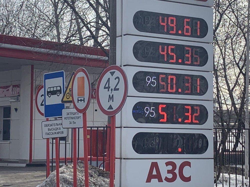 Новую АЗС построят в Пушкинском городском округе