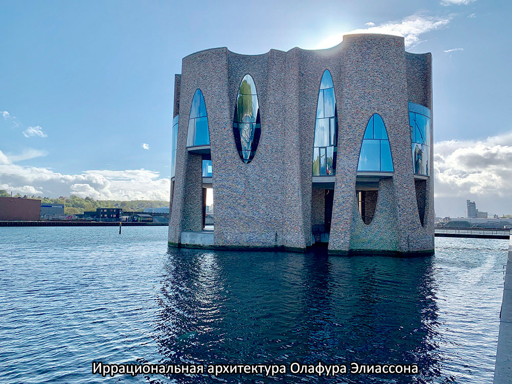 Андрей Асадов: «Меня привлекает архитектура, в которой есть что-то иррациональное»