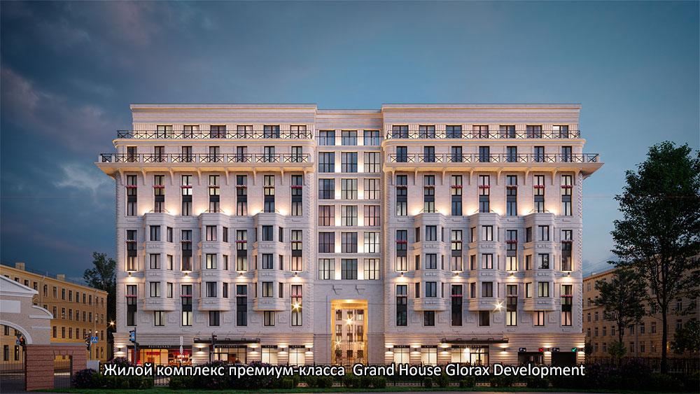 Российская недвижимость - 2019: какие рекорды поставлены
