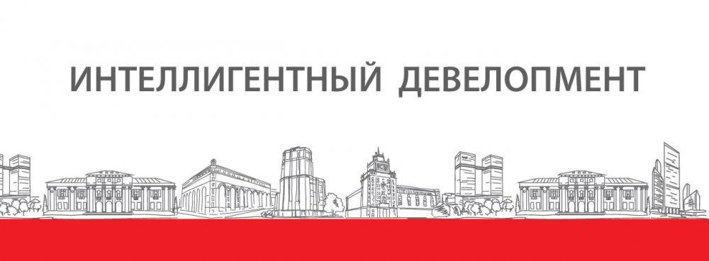 ГК «Галс»: поступления за 2020 год превысили 43 млрд рублей