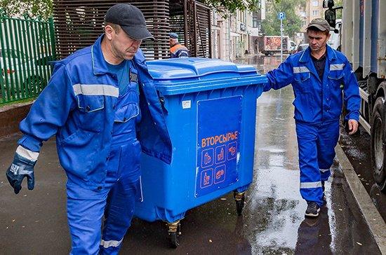 Московский мусор теперь принято делить на два