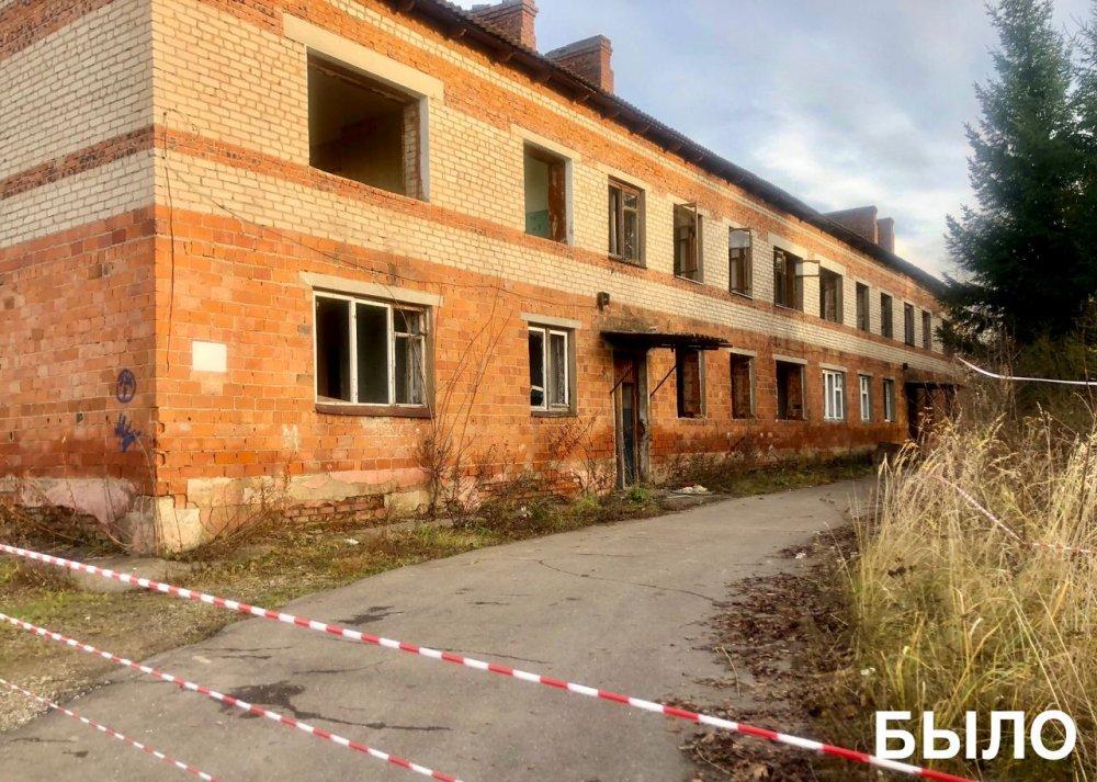 Аварийный жилой дом снесен в городском округе Клин