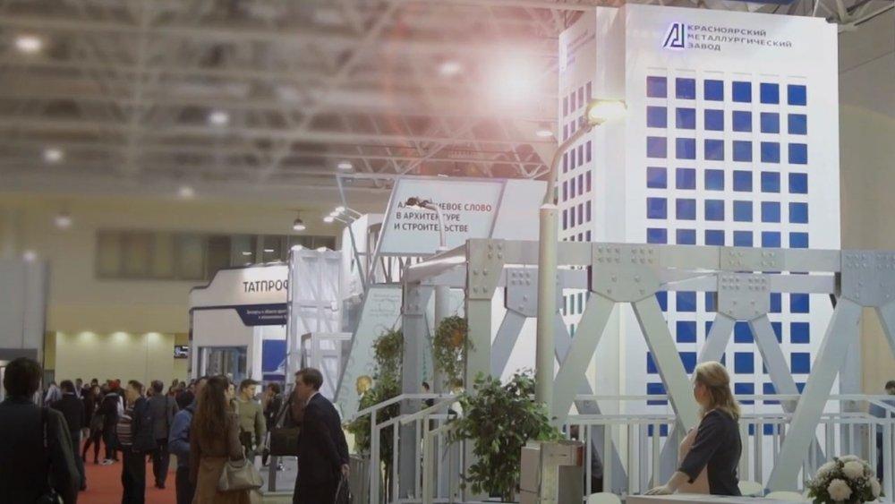 В Москве открылась Российская строительная неделя