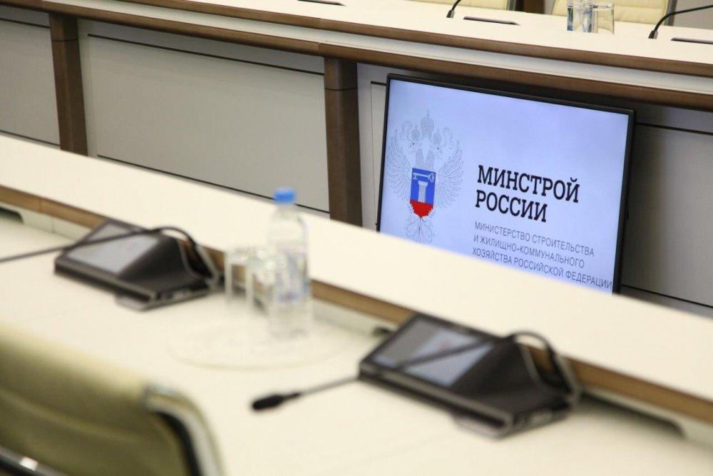 Минстрой России и Европейская экономическая комиссия ООН провели семинар по жилищной политике в России и СНГ