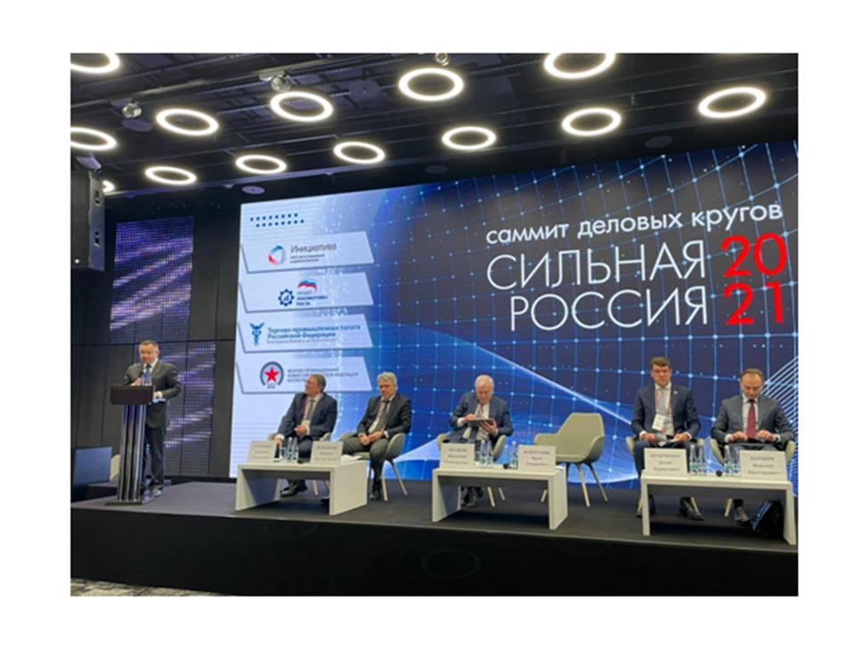 Глава Минстроя РФ Ирек Файзуллин принял участие в Саммите деловых кругов «Сильная Россия»