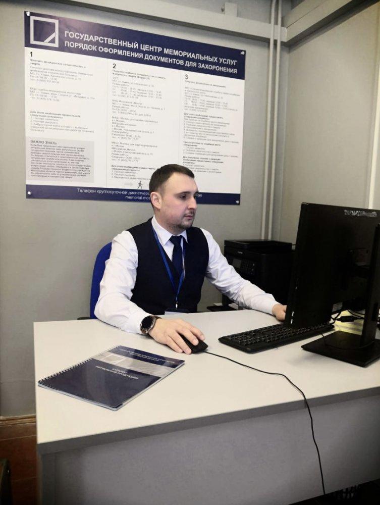 В Подмосковье начали работать 3 новых пункта Центра мемориальных услуг