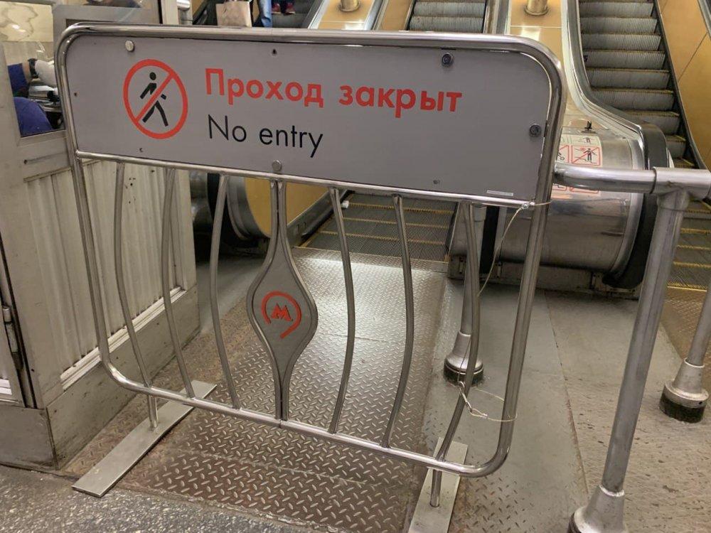 Когда откроют участок Калужско-Рижской линии метро