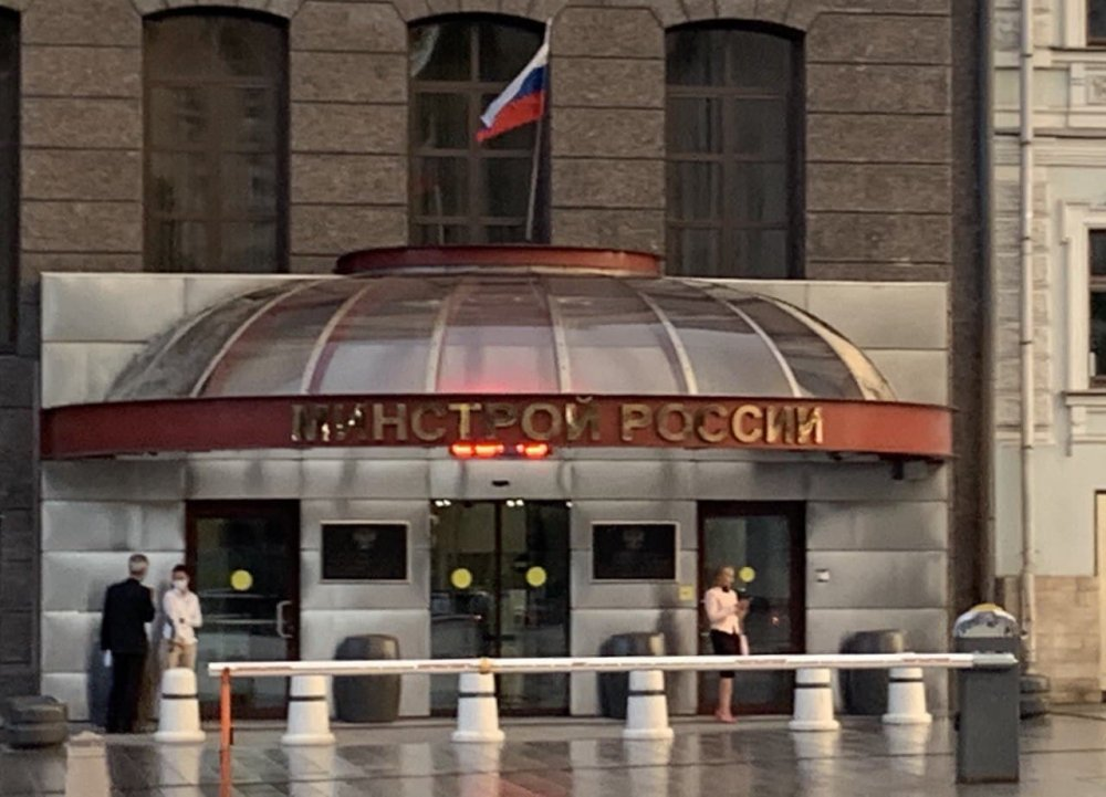 Минстрой России обсудил с регионами работу по основным направлениям деятельности