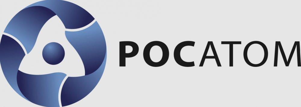Росатом объявил тендер на проведение работ на Белоярской АЭС