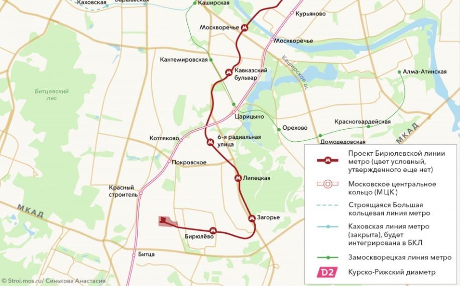 Куда поведет Бирюлёвская линия метро