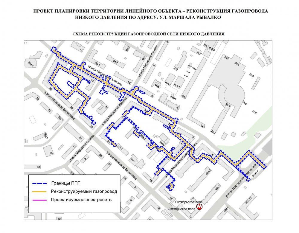 Реконструкция газовых сетей запланирована в нескольких районах Москвы