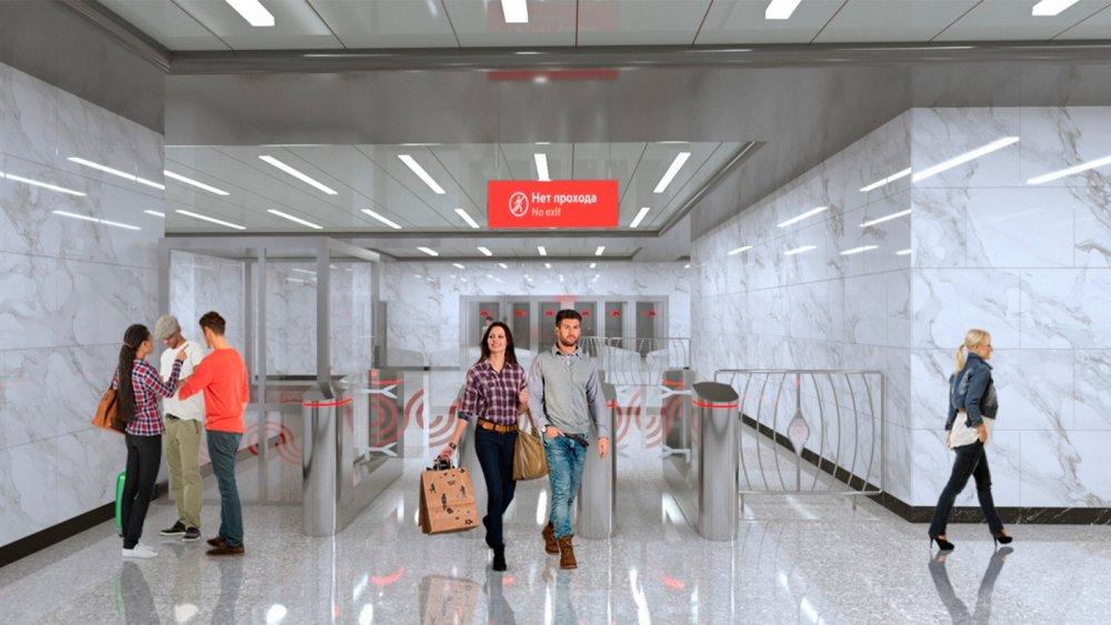 Для станции БКЛ метро выбрали новое название