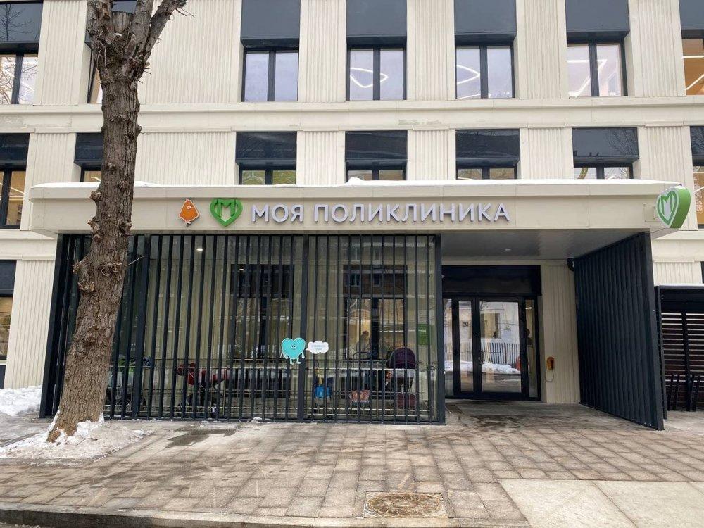 Две поликлиники в Котловке и Кузьминках открыты после реконструкции