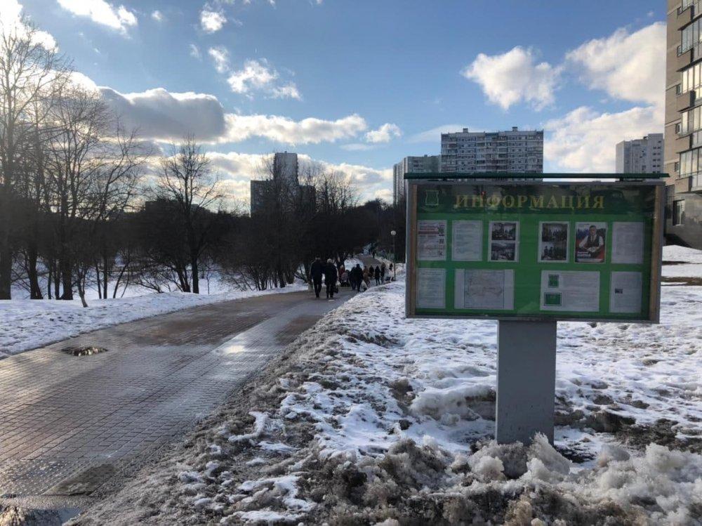 На обновление Центрального парка в Мытищах потратят почти 190 млн рублей