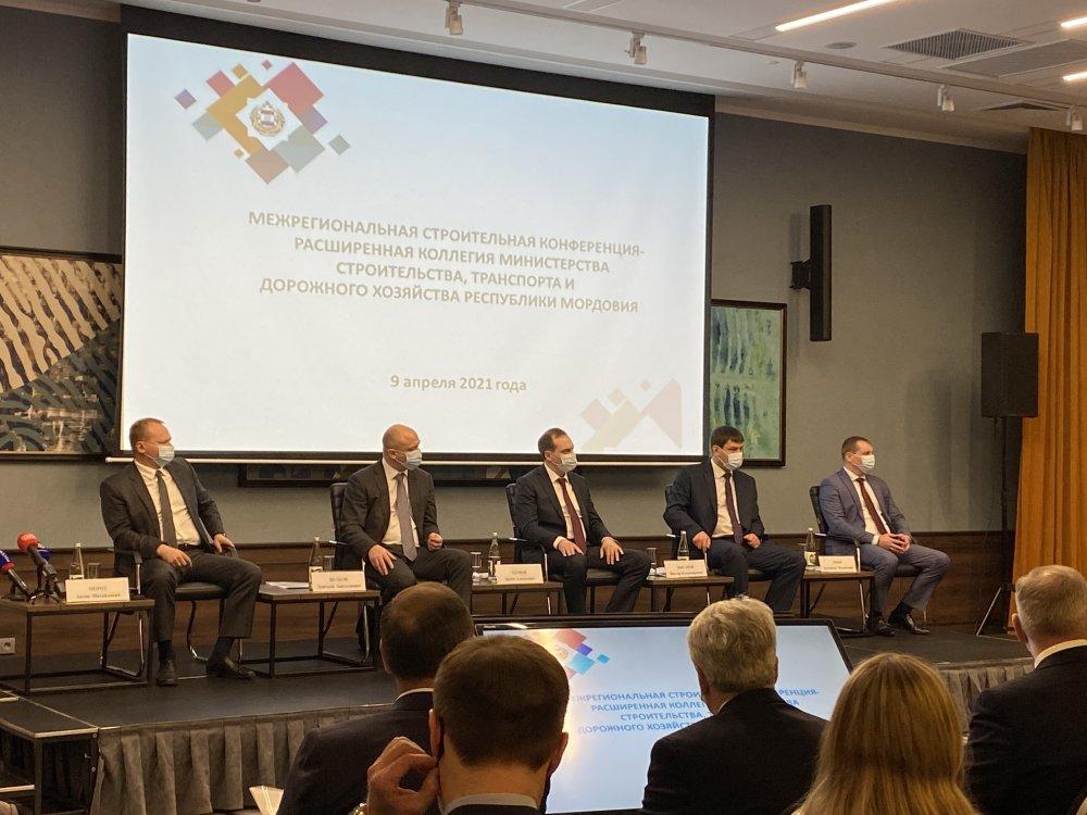 VEKA на межрегиональной строительной конференции