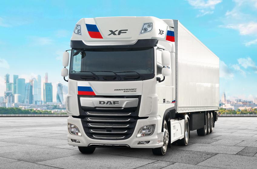 DAF отмечает десятилетие официального представительства марки в России
