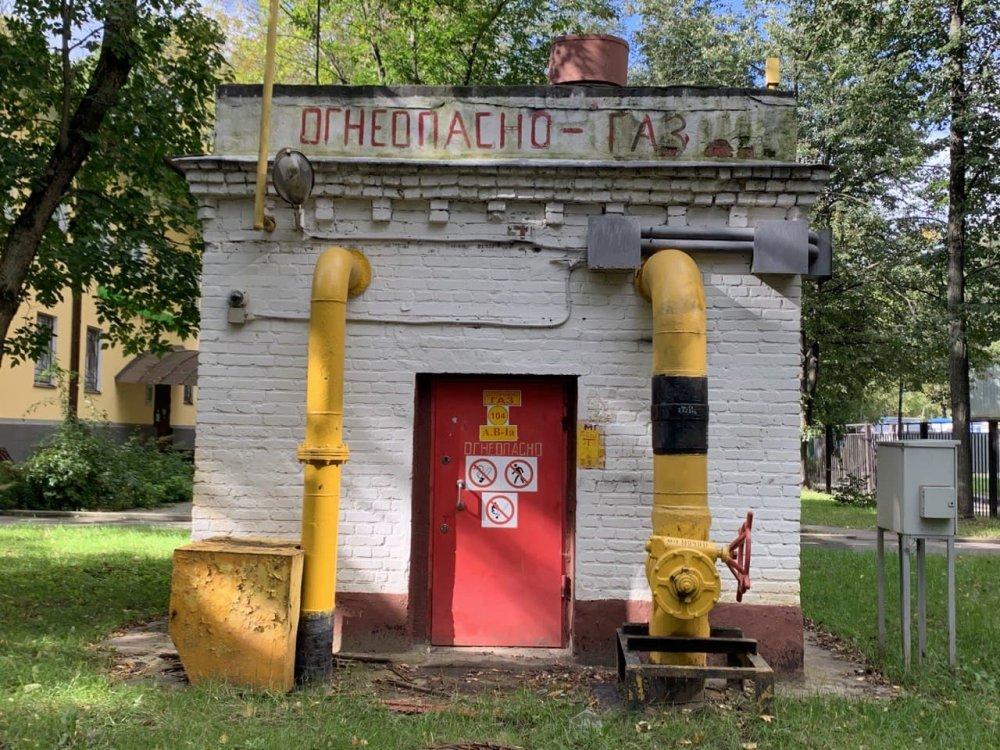 Газопровод под каналом Москвы-реки в районе Якиманка реконструируют