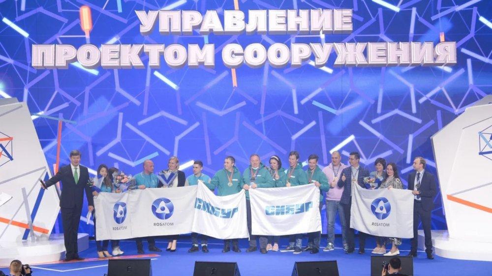 Состоялся Международный строительный чемпионат