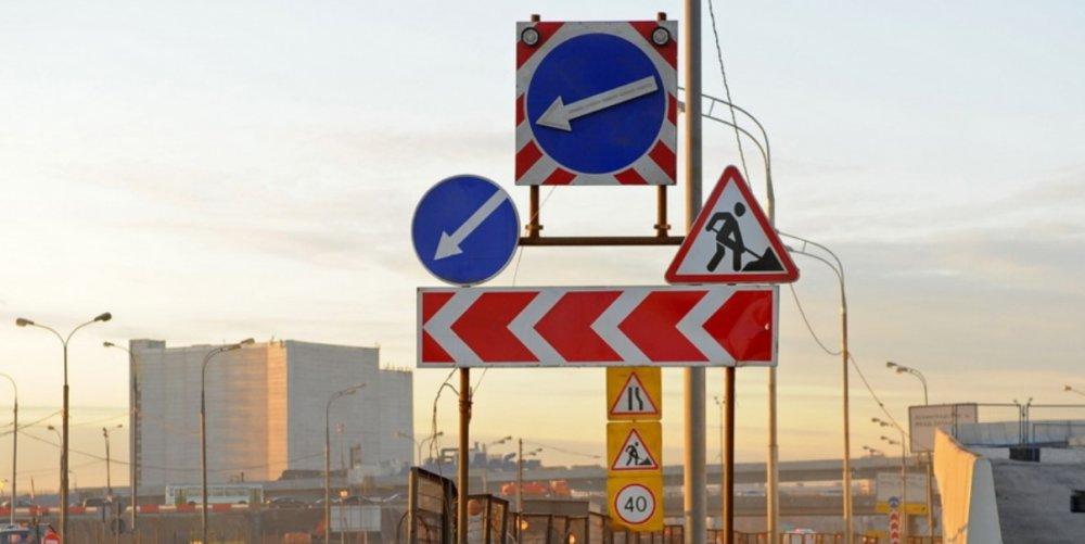 Движение в шести районах ЮВАО ограничат для строительства БКЛ метро