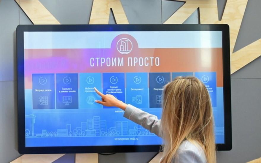 Московский урбанистический форум пройдет в офлайн и онлайн-формате