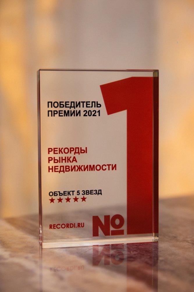 «Березки River Village» - победитель международной премии  «Рекорды Рынка Недвижимости 2021»