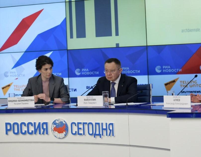 Министр строительства и ЖКХ РФ выступил на пресс-конференции, посвященной старту III Российской молодежной архитектурной биеннале