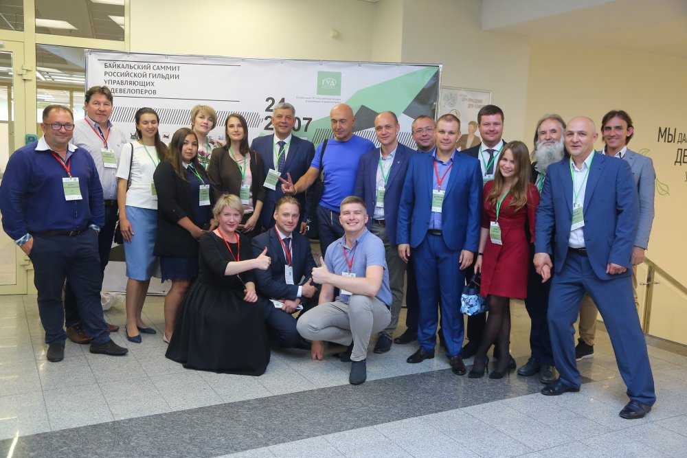 VII Байкальский саммит РГУД завершил свою работу