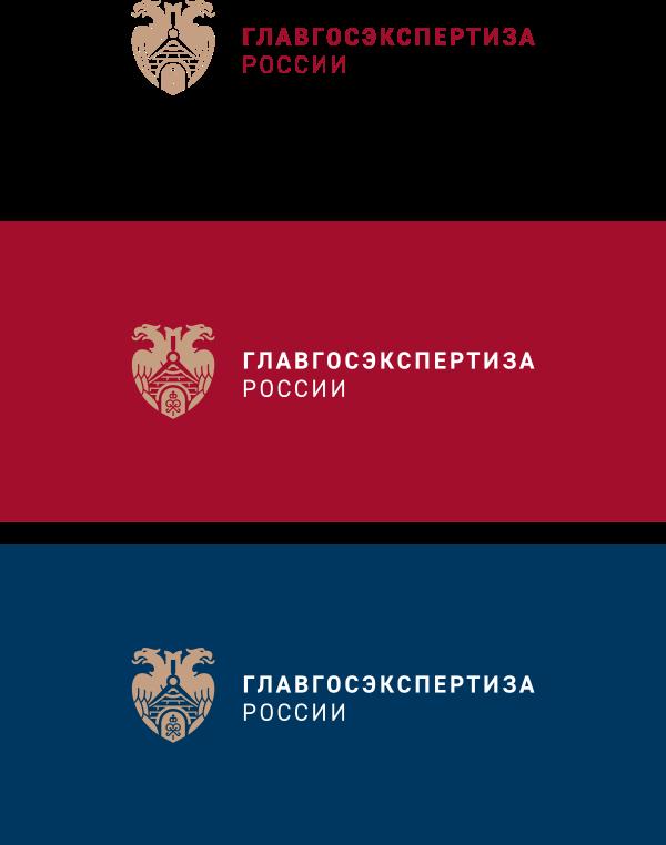 Главгосэкспертиза одобрила проект освоения участка недр на Кузбассе