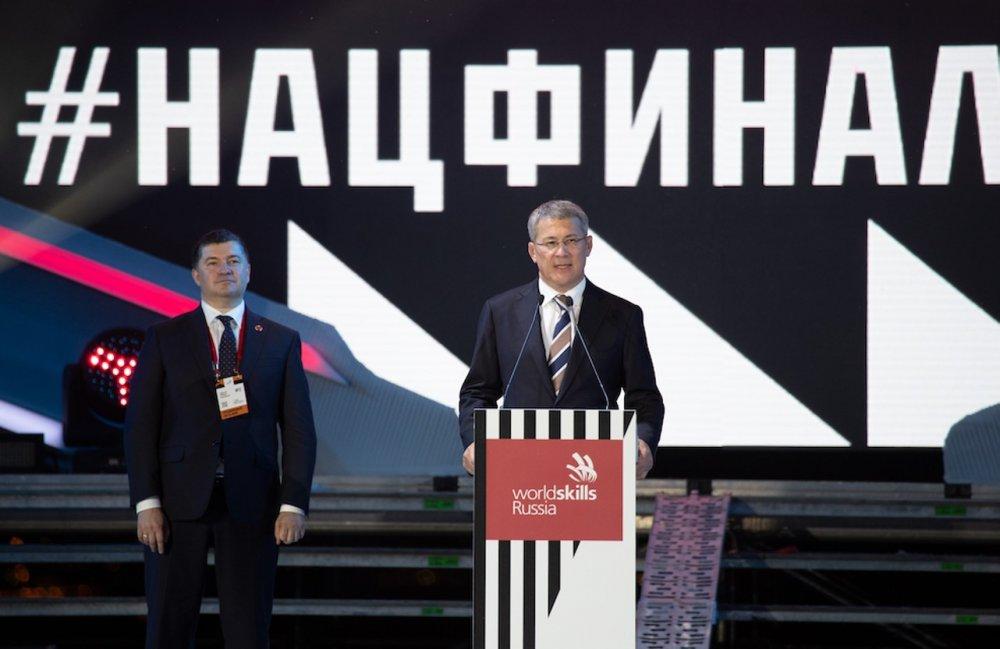 Нацфинал WorldSkills Russia – 2021 стартовал в Уфе