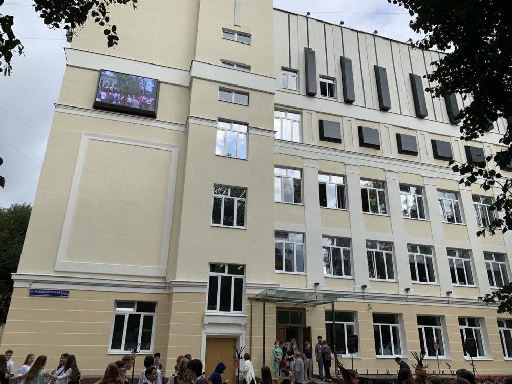 Все учреждения образования Москвы подготовлены к отопительному сезону