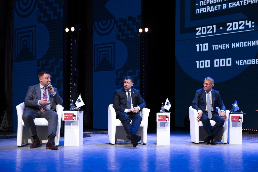 Связка «регион – образование – бизнес» поможет решить проблему кадрового разрыва в регионах