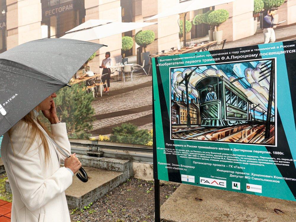 Новости делового квартала «Невская Ратуша»: завершение «стены в грунте» и открытие выставки о первом трамвае.
