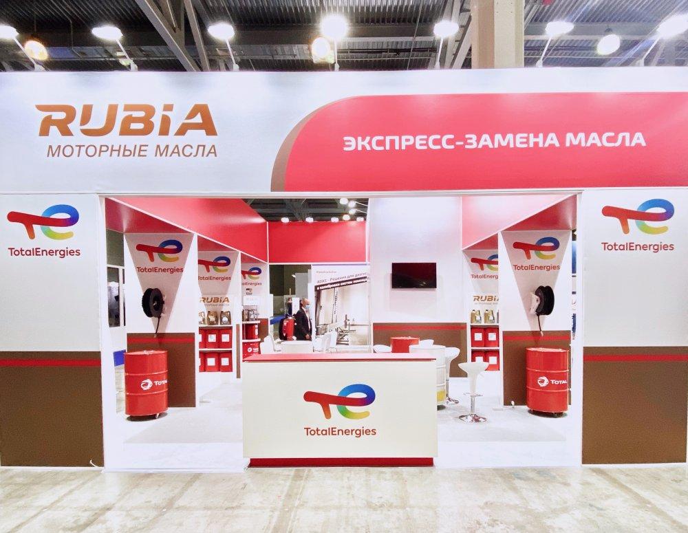 Total Vostok принял участие в международной выставке Comtrans 2021
