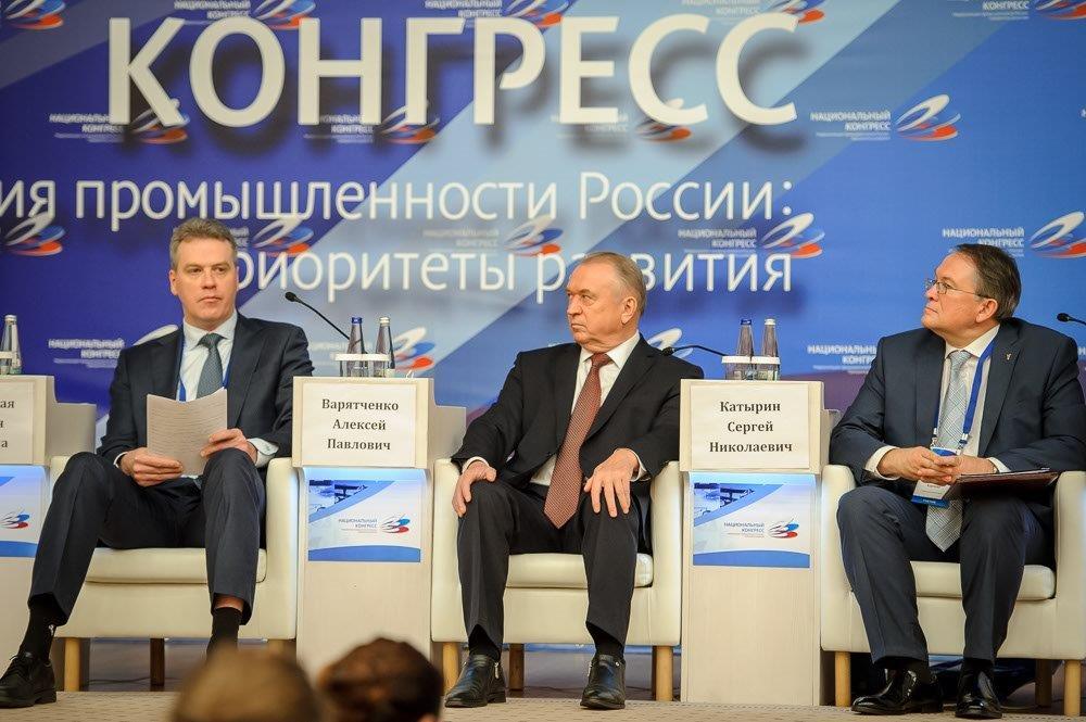 Власть и бизнес обсудят актуальные вопросы промышленности на XVI Национальном конгрессе «Модернизация промышленности России: приоритеты развития»