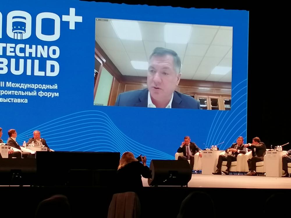 Форум 100+ TechnoBuild: на пленарном заседании обсудили планы по строительству 120 млн. кв. метров жилья