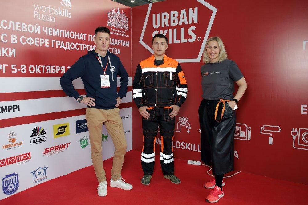 Команда Partner Electro приняла участие в отраслевом чемпионате UrbanSkills в Екатеринбурге