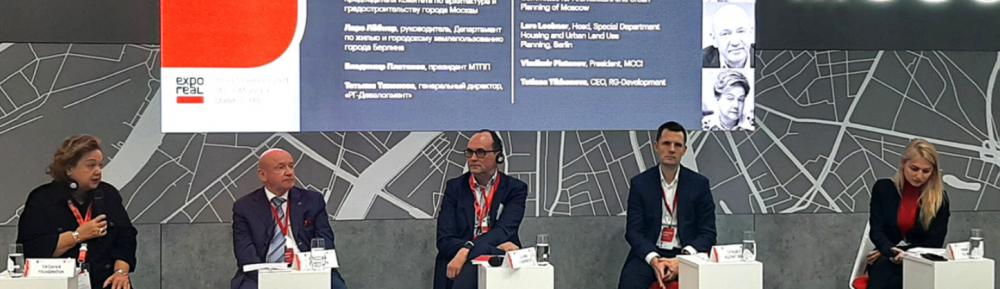 Трансформацию инфраструктуры Москвы высоко оценили на Expo Real